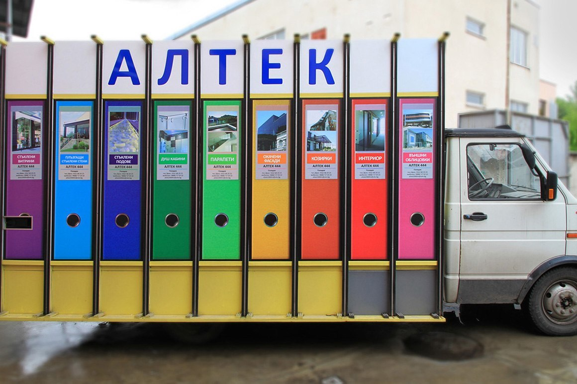 Брандиране на автомобил на Алтек, Медия Дизайн