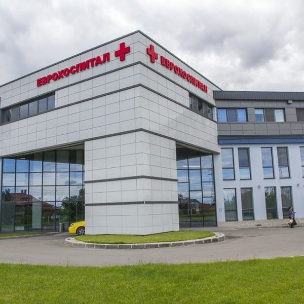 Обемни букви на сградата на Еврохоспитал