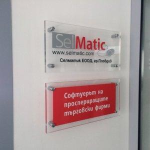 Interior glass sign SelMatic