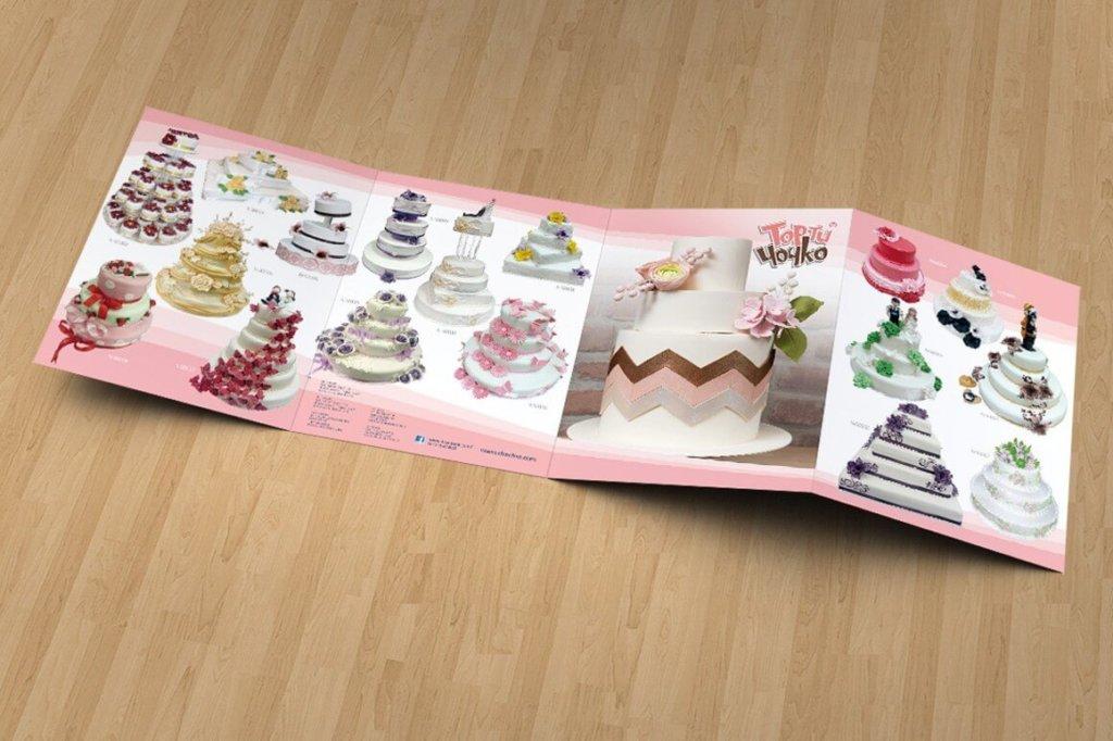 Каталог за Торти Чочко - Сватбени торти