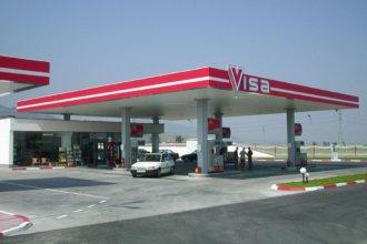 бензиностанция Виса Асеновград - цялостно брандиране със външна реклама
