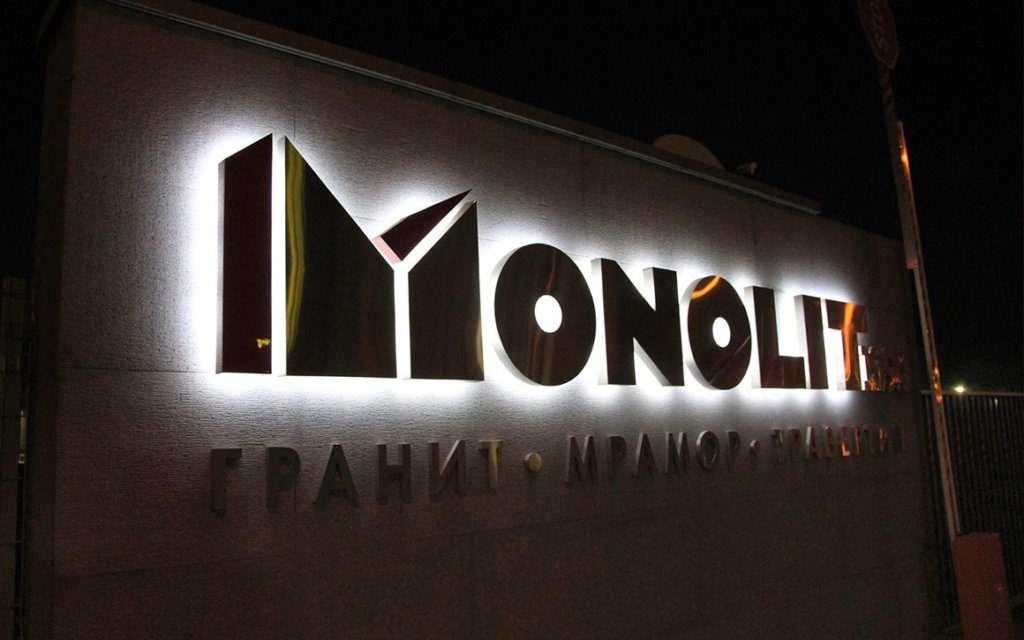 Stainless steel channel letters with backlit illumination
