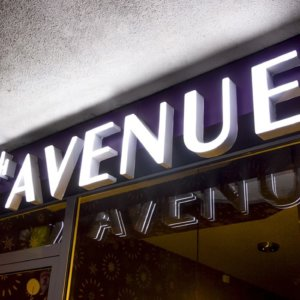 5th Avenue обемни букви светещи