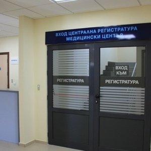 Информационни табели за Еврохоспитал