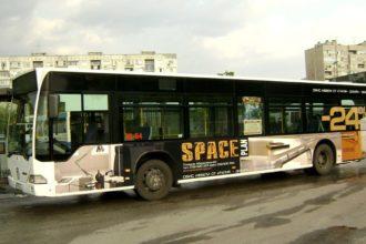 Брандиране на автобус Спейс план