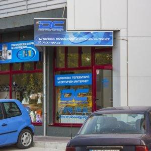 Illuminated advertising corner sign – DCC