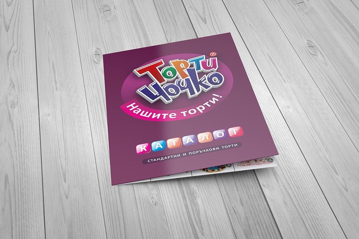 Каталог за Торти Чочко направен от Медия Дизайн