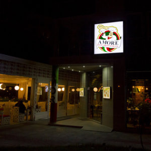 Amore Pizza Restaurant received illuminated advertising installation