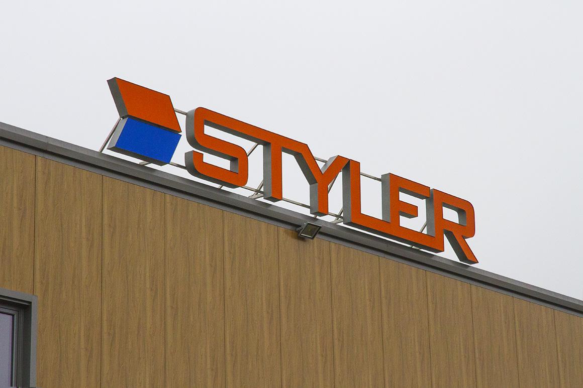 Светещи обемни букви Styler от Медия Дизайн ООД
