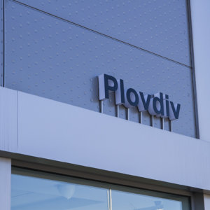 Advertising sign for Vitosha Auto - Plovdiv