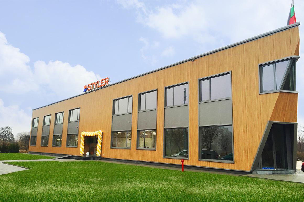 Новата сграда на Styler
