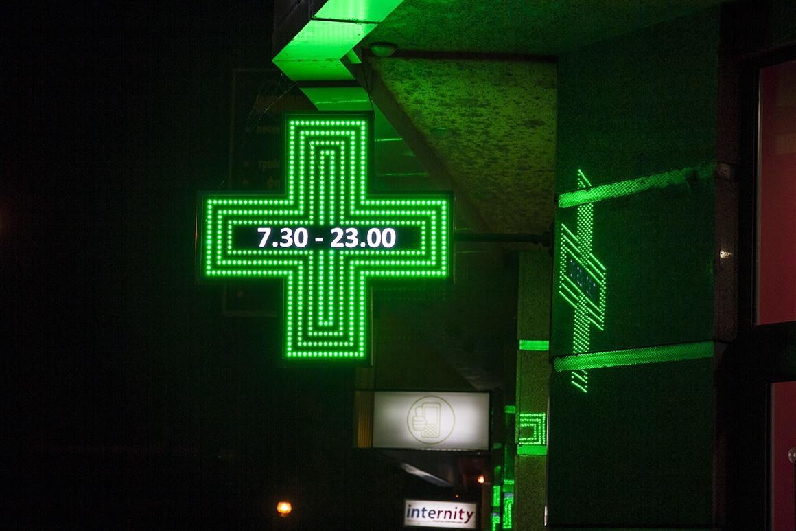 Светещ кръст за аптека Авеню