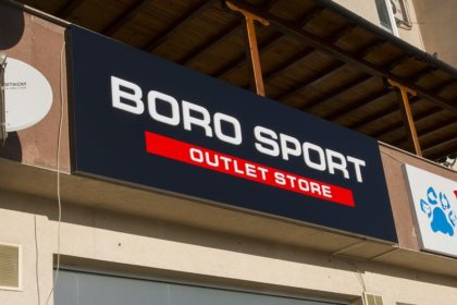 Illuminated etalbond sign for Boro Sport