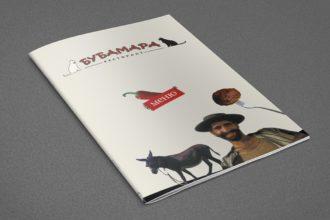 Bubamara меню