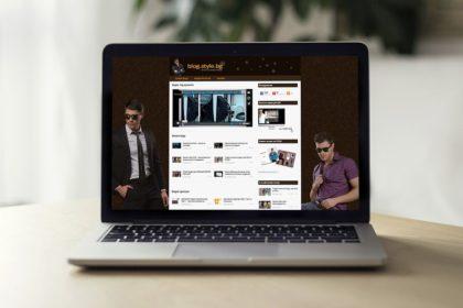 Блог на бранда за мъжка мода Styler