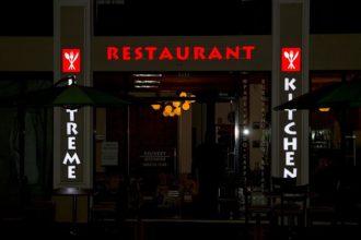 Обемни букви от плексиглас - ресторант Extreme Kitchen