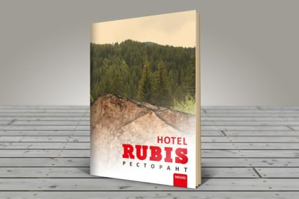 Hotel Rubis - изработка на меню