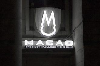 Светещи обемни букви Macao