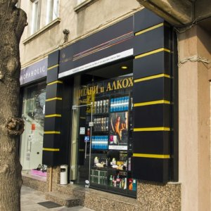 Advertising sign and outdoor paneling for Subranie, Plovdiv