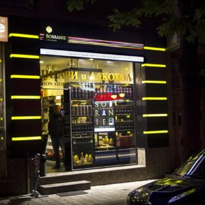 Lasting illuminated outdoor advertising