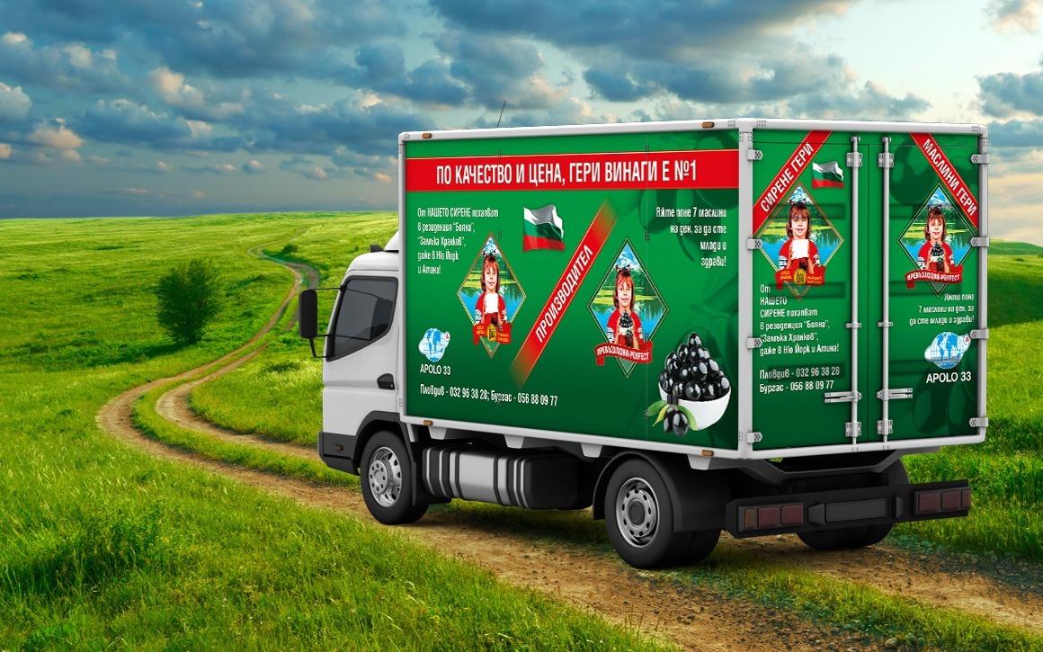 Рекламно брандиране на камион