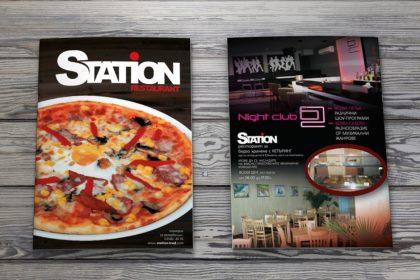 Restaurant Station изработка на меню