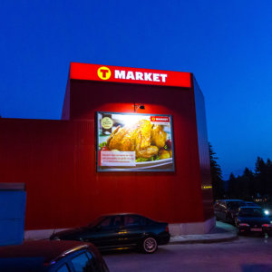 Illuminated sign for T-market Panagyurishte
