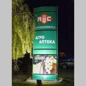Advertising totem Agrochemical