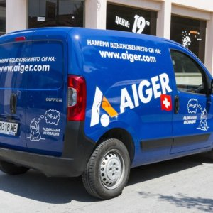Aiger with new branding