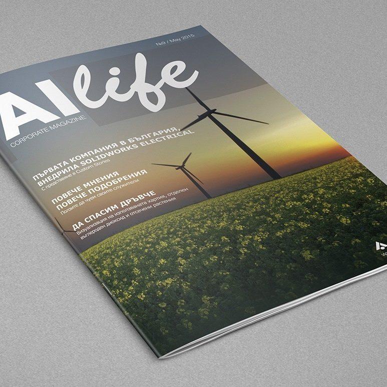 Al life magazine