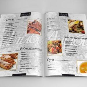Colorful menu Alibi
