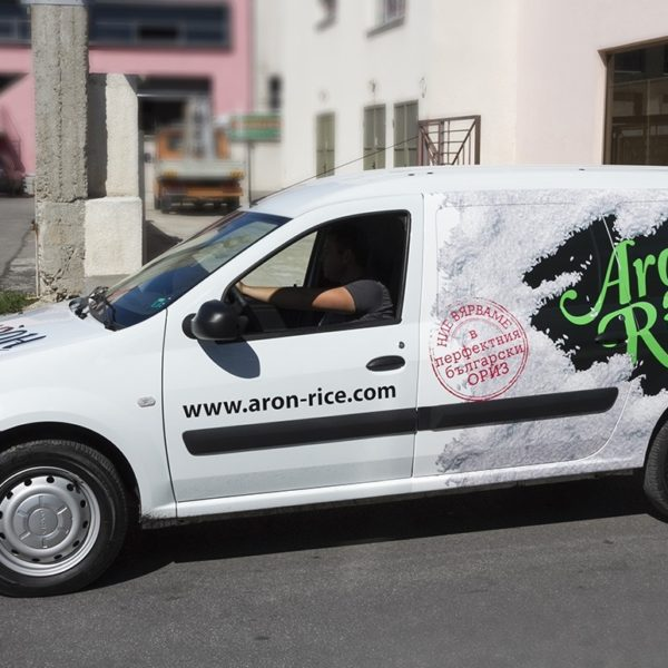 Aron Rice car wrapping