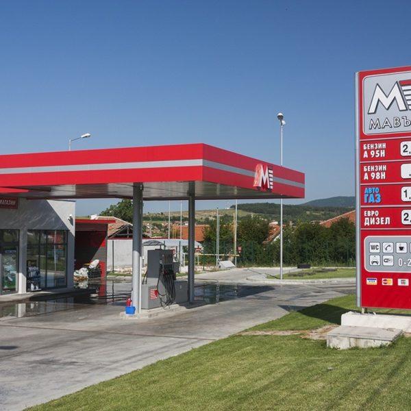 Oil station Mavur