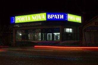 Рекламна табела Porta Nova