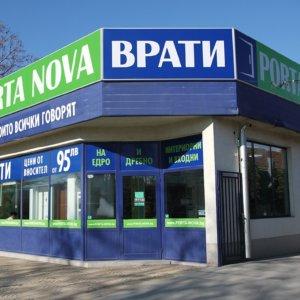Illuminated sign Porta Nova