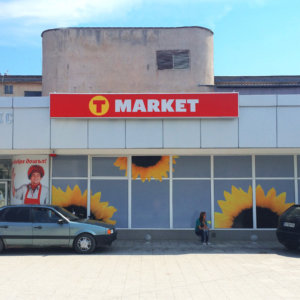 Fabric face signs with LED lighting for T-market Lukovit