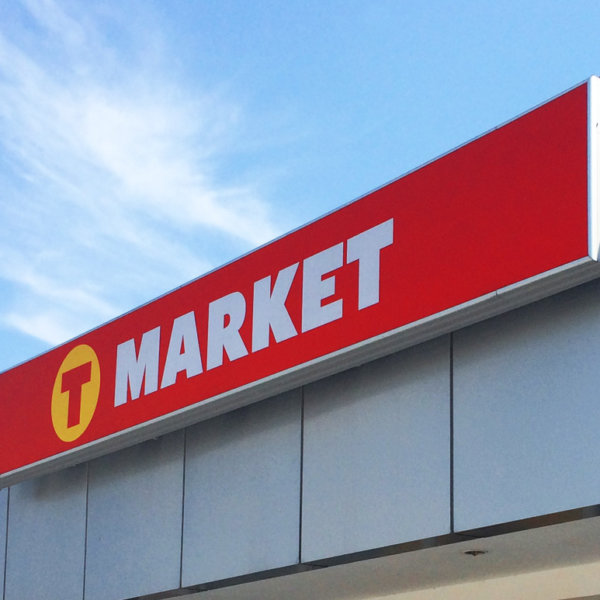 T-market Lukovit – illuminated vinyl sign
