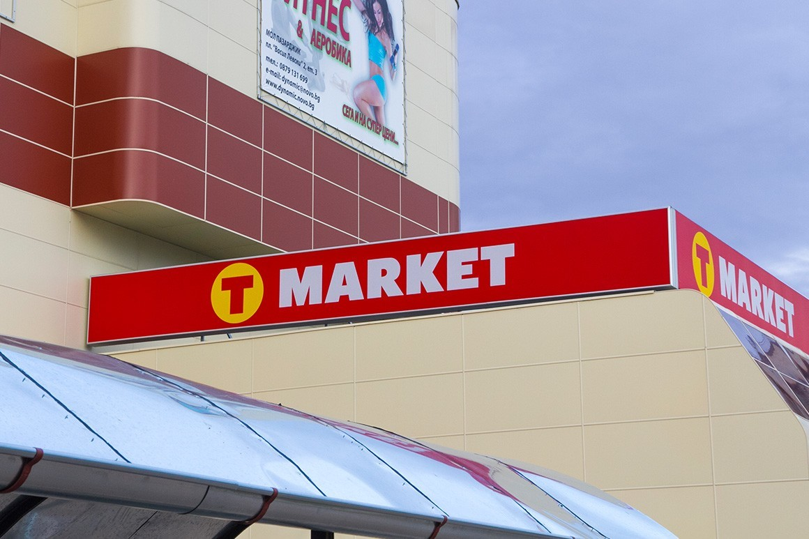 T Market