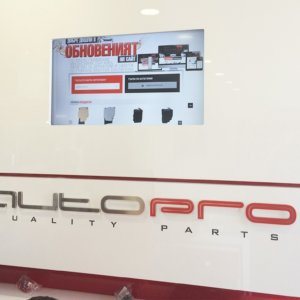 Acrylic channel letters AutoPro