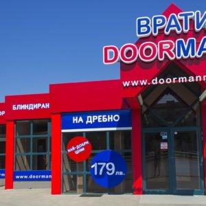 Doormann Doors channel letters