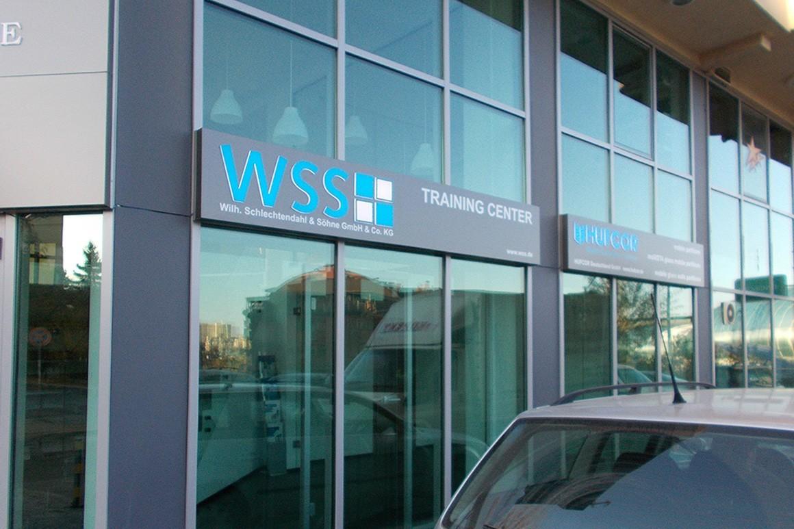 Рекламна табела WSS