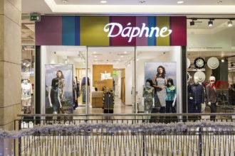 табела с лице от еталбонд Daphne