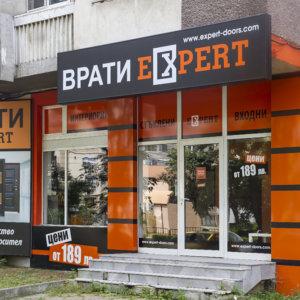 Брандиране на шоурум Врати Expert - външна реклама
