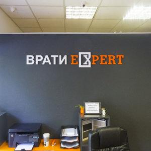 Indoor channel letters Expert Doors