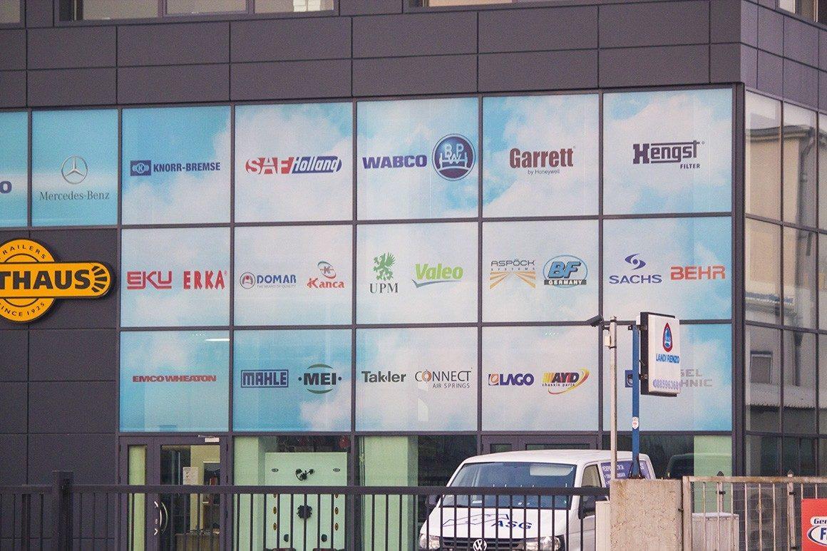 Брандиране с перфо фолио на фирмена сграда за ASG