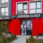 Еталбондов фриз с вградени плексигласови букви – adidas
