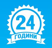 24 години Медия Дизайн