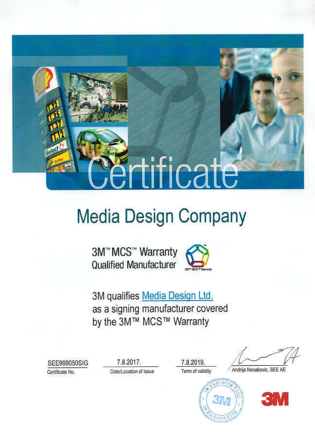 Медия Дизайн - Сертификат 3M оторизиран прозиводител