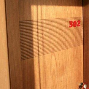 Изделия от плексиглас - номера за стаи