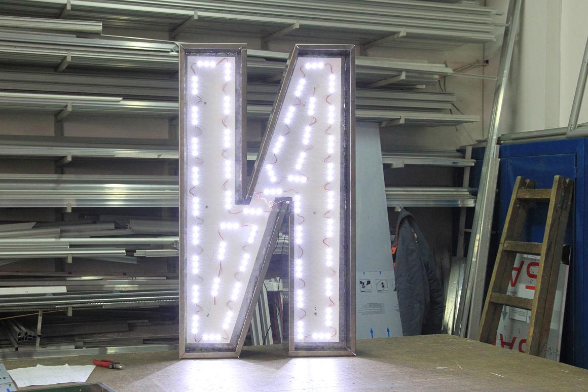 Обемна буква, засветена с G.O.Q. LED светодиодни модули